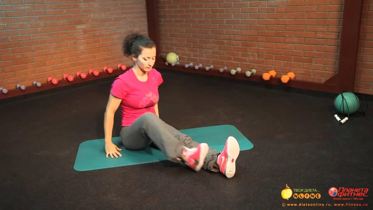 Растягивание мышцы жопы видео фото 256-471