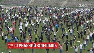 У Кам'янці Подільському встановили рекорд з кількості людей, що одночасно стрибають на скакалках