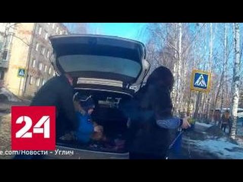 В детский сад - в багажнике. Следователи изучают новый способ перевозки детей
