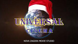 Една НЕнормална Коледа 2 / A Crazy Christmas 2 (2015)