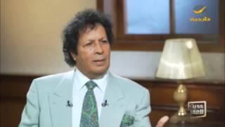 قذاف الدم : قتل القذافي جاء لإحباط محاولة قيام الدولة الإفريقية المشتركة