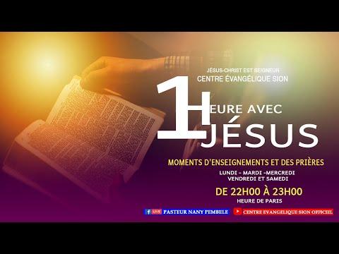 1Heure avec Jésus.