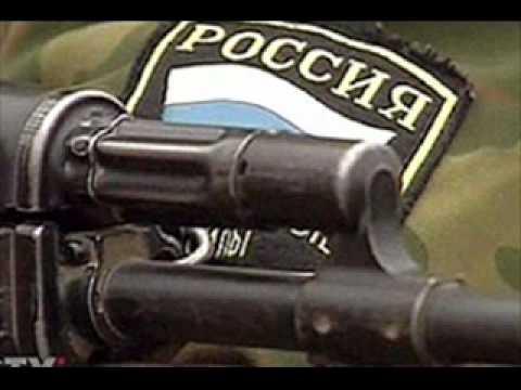 Прощай , Чечня, летим в Россию