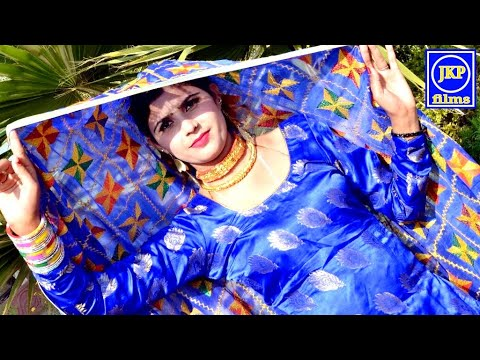 Mewati Song | सेक्सी मुस्कान | New Mewati Video Song 2019 | चँचल,साहिन | JKP Music Full HD