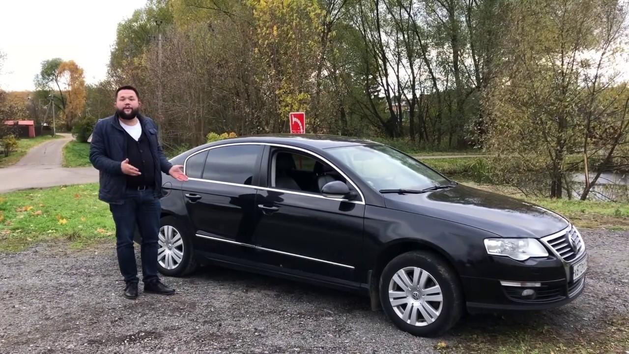 Volkswagen Passat b6 Реальный отзыв владельца. Замер разгона до 100