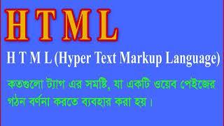 HTML MOVIE KABIR KHAN 01913160334