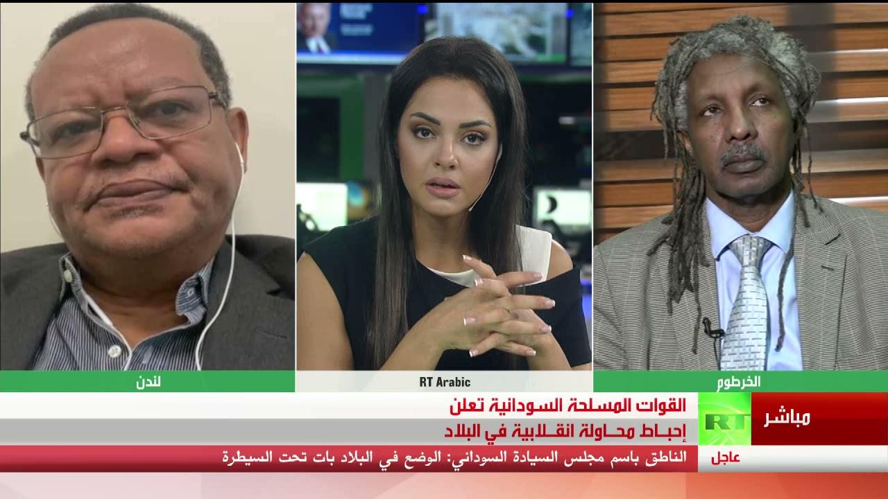 وكالة الأنباء السودانية: اعتقال جميع المشاركين في المحاولة الانقلابية - تغطية خاصة  - نشر قبل 20 ساعة