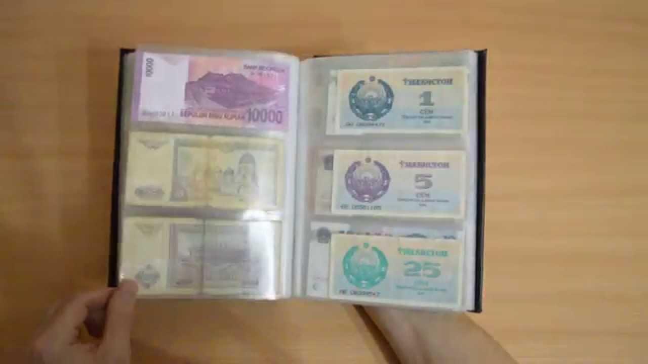 Альбом для банкнот из варта познань