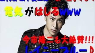 山下健二郎の歌が上手い!!! 「歌うめぇ~けどよww」と、まんざらで...