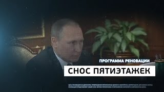 видео Алтайские депутаты изменят краевой закон о митингах