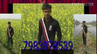 Rajouri summary Bahadur Bhojpuri song