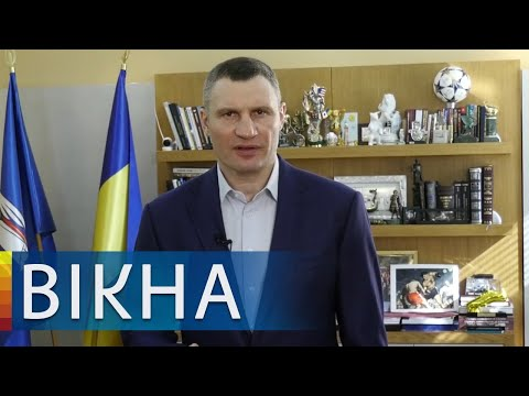 Карантин в Украине 2020: что нужно знать   Вікна-Новини
