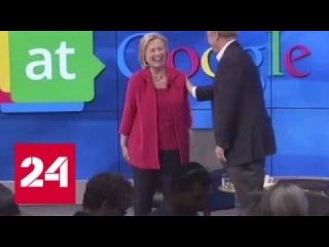 Антироссийское ранжирование: Роскомнадзор заинтересовался новой политикой Google - Россия 24