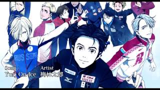 Yuri On Ice - Single 梅林太郎