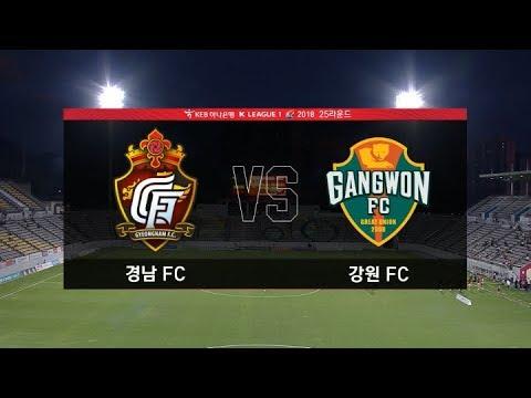 [K리그1] 경남 FC : 강원 FC 경기 하이라이트 (08.22)