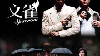 """Pickpockets"" - Sparrow / Man Jeuk / 文雀 OST"