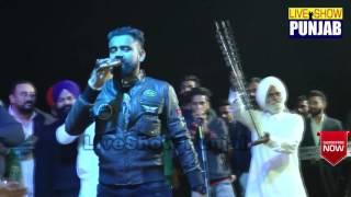 Amrit Maan Ne Balle - Balle Karwai Last Night At Tanda