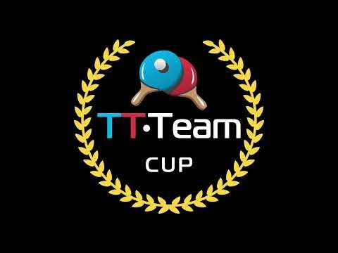 26 Декабря 2019 Зеленый зал TT Cup
