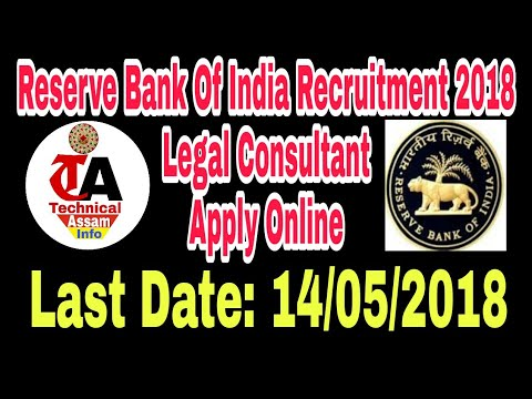 Reserve Bank Of India Recruitment 2018 Legal Consultant, Apply Online