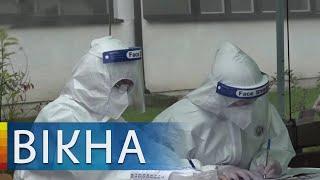 Новая волна запретов Коронавирус в мире 27 октября Вікна Новини