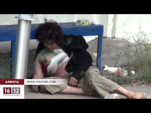 Молодые бомжихи видео есть,спс