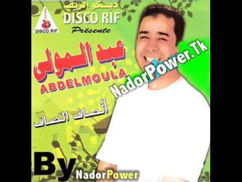 AbdelMoula Saf Saf 2009 By NadorPower.Tk