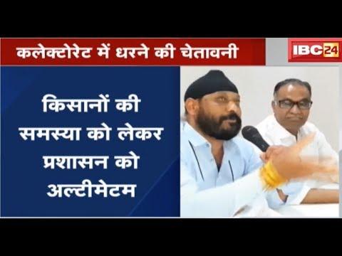 Mandsaur से विधायक Hardeep Singh Dang का हल्लाबोल   डंग की किसानों को लेकर जंग   देखिए