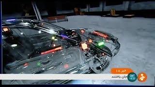 Iran Software & Applications نرم افزارهاي ايران
