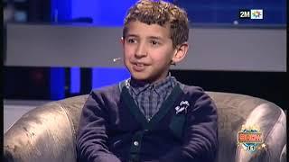 رشيد العلالي يختبر الطفل ايدر مطيع في اللغة الإنجليزية...في