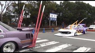 【オートトレンド2014】 街道レーサー 竹ヤリ コール 箱乗り 旧車 シャコタン 車高短 Lowered Lowcar exhaust