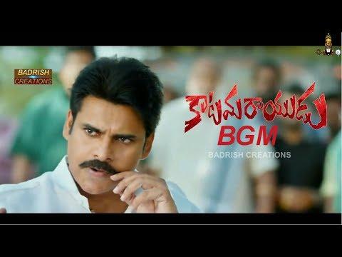 Katamarayudu Movie BGM || Pawankalyan ,ShrithiHassan ,Anup Rubens