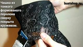 Видеообзор нижнего белья: бюстгальтер Playtex арт. 4513