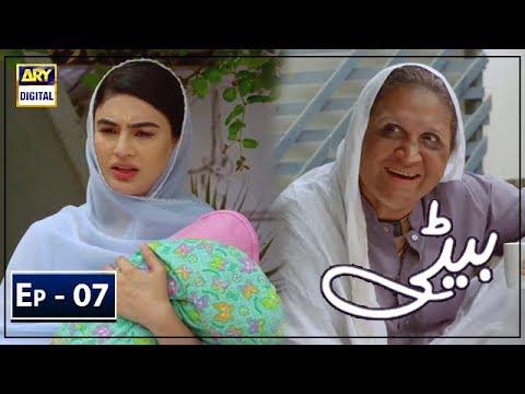 Beti Episode 7 - 1st January 2019 - ARY Digital Drama