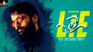 LIE Movie Motion Poster | Nithin Birthday Teaser | LIE First Look | Sri Balaji Video