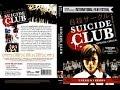 Suicide Club (2011) with Masatoshi Nagase, Mai Hosho, Ryo Ishibashi Movie