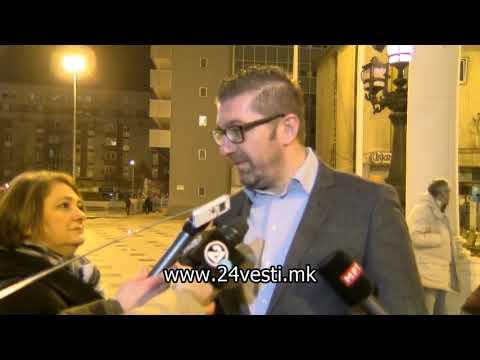 ВМРО-ДПМНЕ одржува централен комитет затворен за јавноста, се решава за оставката на Груевски
