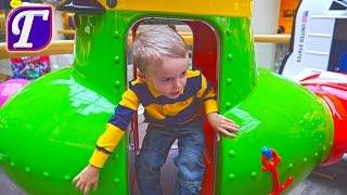 Детские Развлечения в Торговом Центре с Максимом Машинки Игровые Автоматы Карусель Видео Для Детей