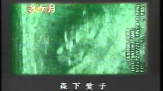 TBS 金曜ドラマ『許せない結婚』(1985)OP http://www.tvdrama-db.com/dr...