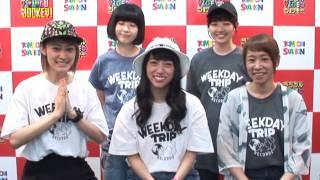 lyrical school ○NewSingle 『サマーファンデーション』発売中 スマホジ...
