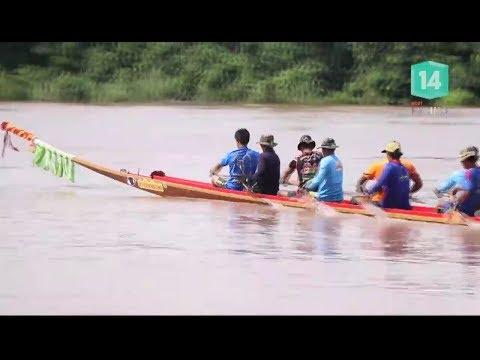 ประเพณีการแข่งเรือยาว - วันที่ 08 Sep 2018