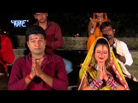 HD काचs ही बास के बहंगिया - He Chathi Maiya - Ritesh Pandey - Bhojpuri Chhath Songs 2015 new
