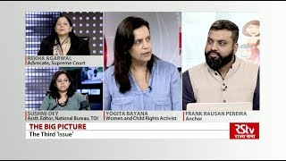 The Big Picture - The Third Child Norms