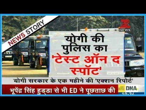CM Yogi Action Report : How active is U.P. police action in CM Yogi govt?