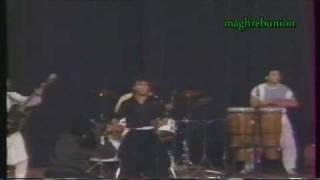 GROUPE AAMARNA : ya oued chouli (salle riad el feth )/ فرقة عمارنا: يا واد شولي