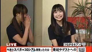 2011/07/8 (金) つながるセブン その1 SUPER☆GiRLS(スーパーガールズ)...