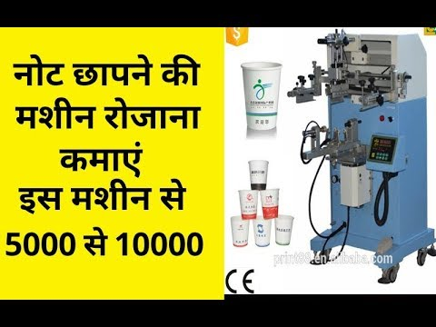 how to earn 10000 per day || trending business ideas in India