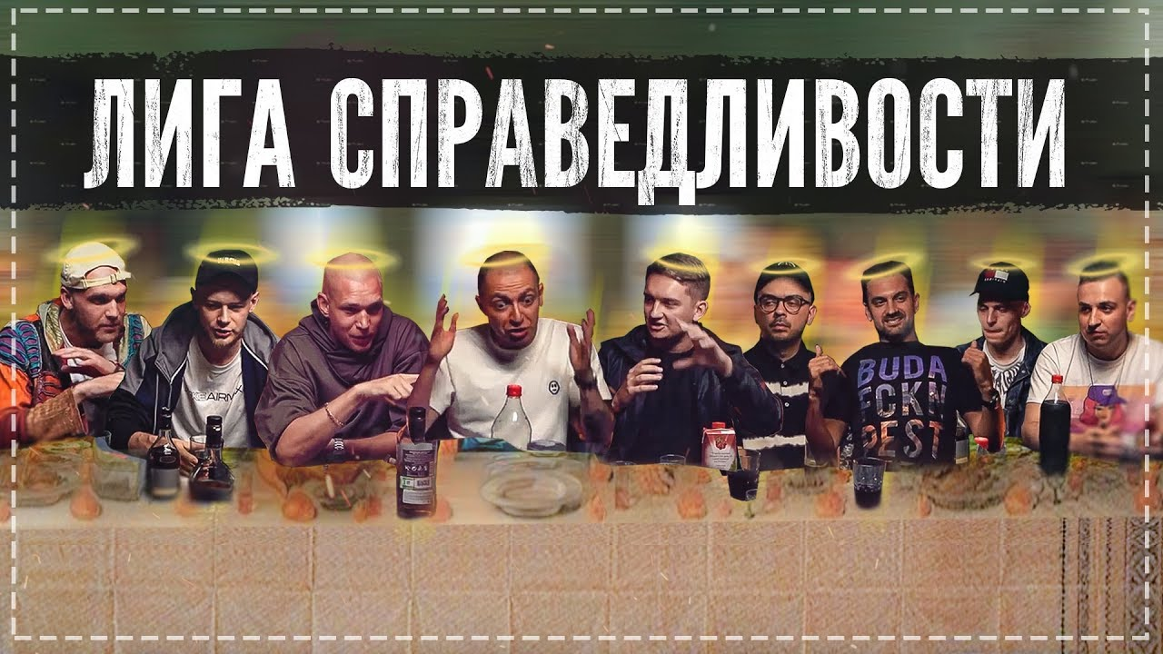 СТОЛ: Fresh Blood (Rickey F, Oxxxymiron, Смоки Мо, Jubilee, Alphavite, Galat, Redo) #dropdead