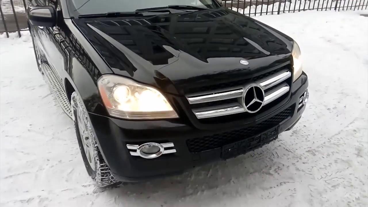 2019 Mercedes Maybach GLS - Ультра роскошный внедорожник - YouTube