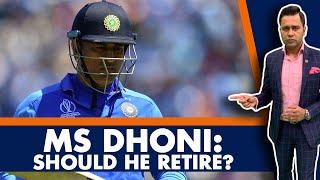 #WIvIND: Should MS DHONI RETIRE?   #AakashVani