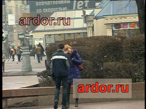 Знакомства в Домодедово. Сайт знакомств в Домодедово